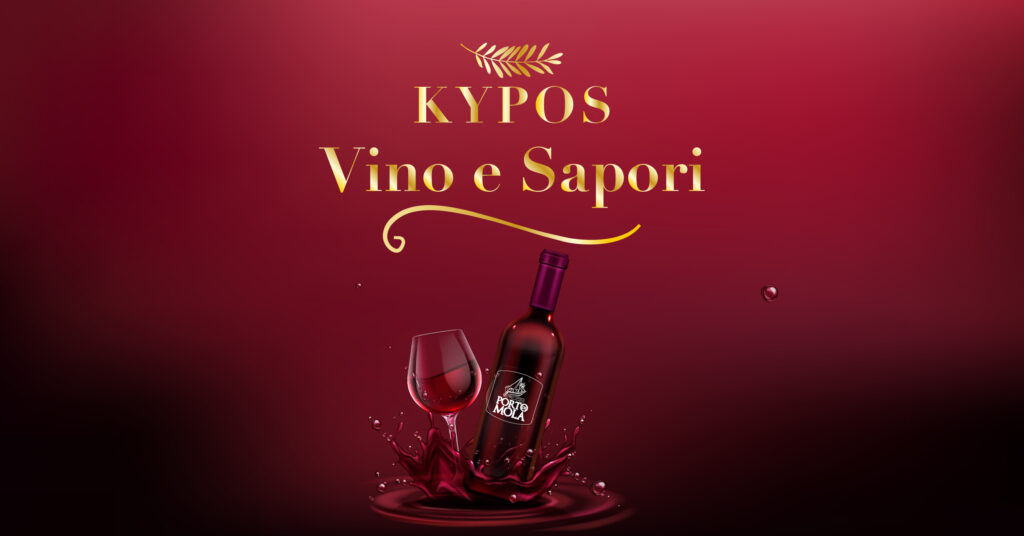 Vino e sapori da Kypos, Cuma