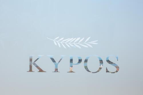 Kypos ristorante Bacoli