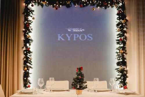 Kypos Christmas mood